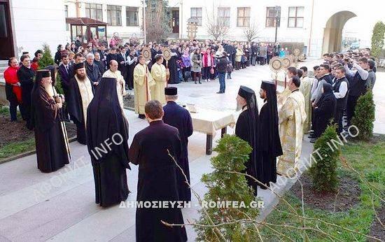 RomaniaNektariiEginskiy4 Всемирното Православие - В РУМЪНИЯ СА РЕГИСТРИРАНИ СЛУЧАИ НА ИЗЦЕЛЕНИЕ ОТ РАК ПО МОЛИТВИТЕ НА СВ. НЕКТАРИЙ ЕГИНСКИ