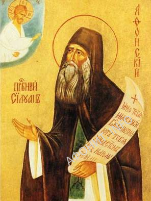 Преподобный Силуан Афонский. Икона письма архимандрита Софрония (Сахарова)