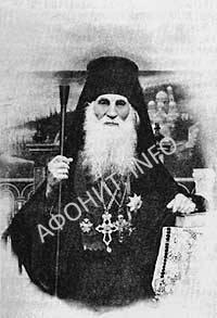 Игумен Новоафонского монастыря Иерон (Носов)