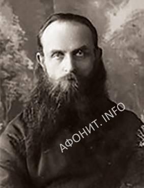 svmch IonaSankov